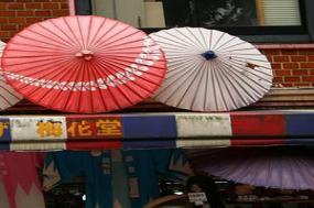 South Korea & Japan Highlights with Osaka tour