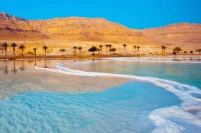 Jordan Experience with Dead Sea Extension Summer 2018 tour