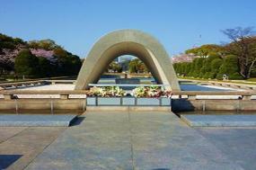 South Korea & Japan Highlights with Osaka & Hiroshima tour