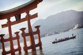 Japan Hike, Bike & Kayak tour