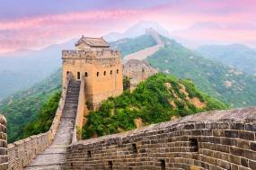 Classic China 2018 tour