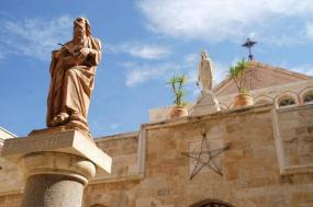 13 Day Essential Israel 2018 Itinerary tour