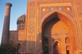 Central Asia Journey tour