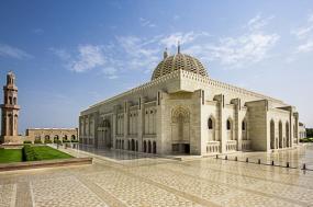 Discover Oman tour