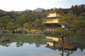 Treasures of Japan tour