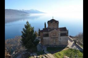 Ancient  Macedonia tour