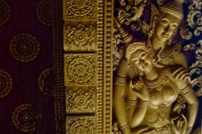 The Hidden World of Laos tour
