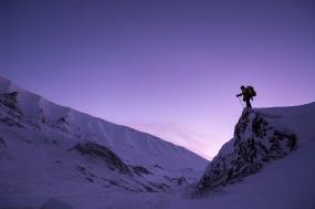 Canadian Rockies Hiking Plus tour
