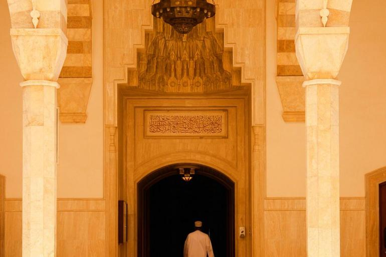 Cultural Culture A Taste of Oman package