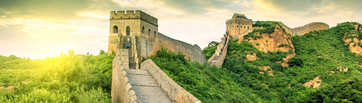 In Beijing, China, the majestic Great Wall on Globus tour