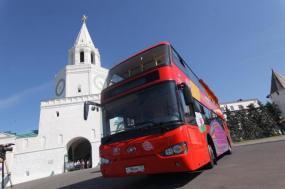 City Sightseeing Kazan Hop On Hop Off Bus Tour tour