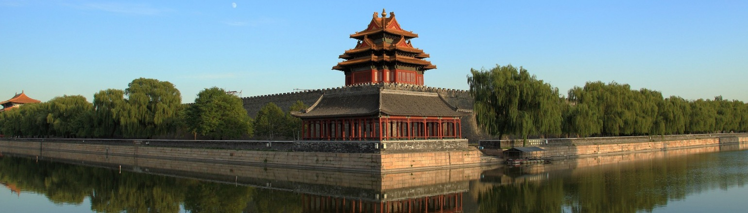Touring the National Palace Museum in Beijing