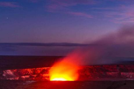 Hawaii Four Island Adventure Moderate Summer 2019 tour