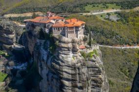 Epirus And Meteora Leisure & Bike Tour