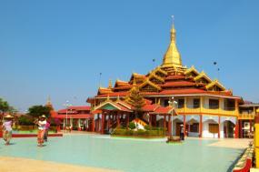 Tribal Crossroads of India & Myanmar tour