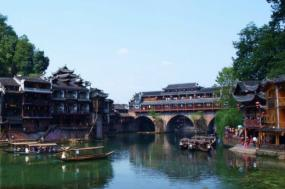 Imperial Jewels of China tour