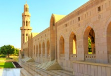 Muscat Attractions