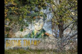 Chernobyl Photography Short Break tour