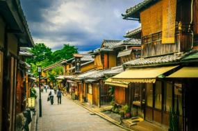 Spiritual Japan with Tokyo Summer 2018