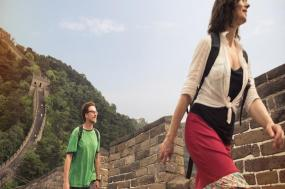 Beijing to Hong Kong Express tour