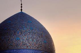 Iran - Discover Persia tour