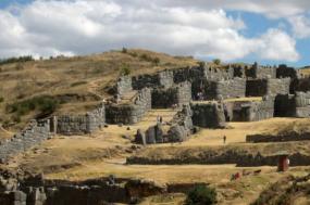 Cusco to the Amazon  tour