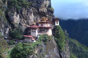 Bhutan Active Private tour