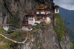 Fall - Across Bhutan tour