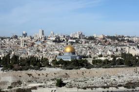 Jewish Sites VIP Luxury Tour 10 days tour
