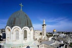 Journey Through The Holy Land  tour