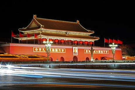 Imperial China and Japan Tour