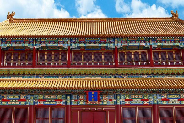 The Colorful Province Of Guizhou tour