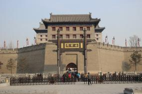China Family Adventure tour