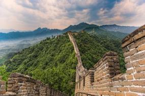 Iconic China: Beijing to Tibet tour