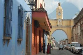 El Salvador Explorer tour