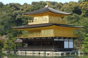 Japan Classics tour