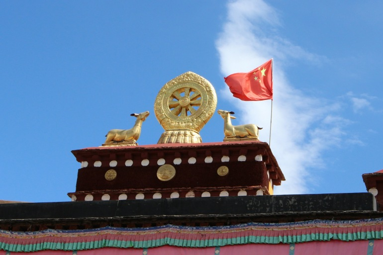 Jokhang Temple Tower, China