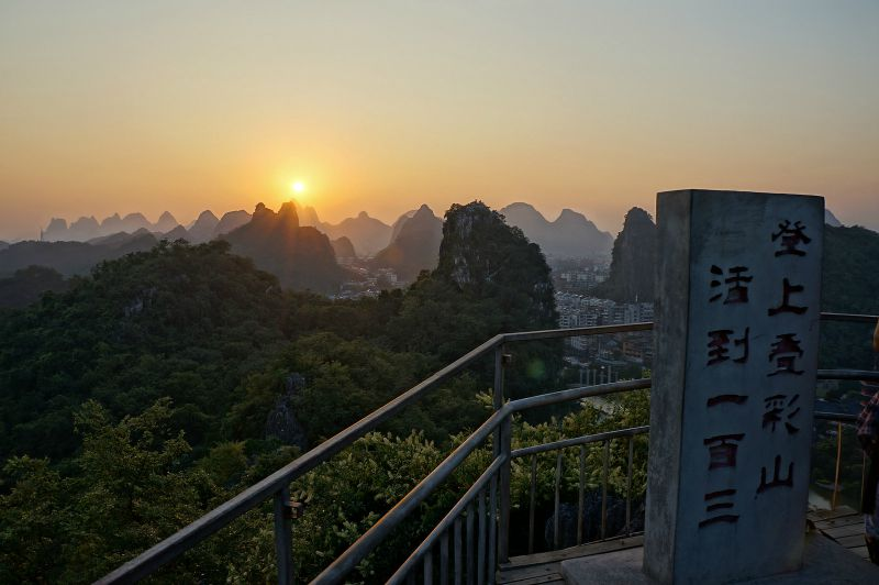 Guilin China, Sunset