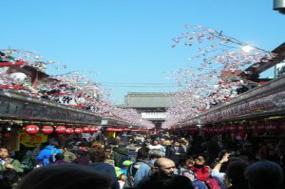Discover Japan with Hiroshima tour