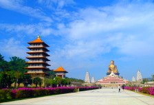 Taiwan Tours & Deals Attractions