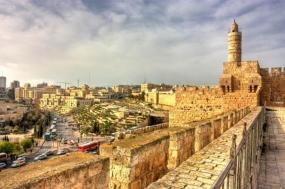 14 Day Affordable Israel with Eilat 2018 Itinerary tour