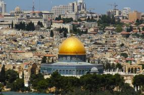 The Holy Land: Past, Present, and Future tour