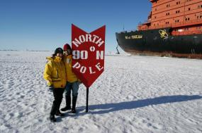 Journey to the North Pole  tour