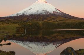Ecuador: Amazon, Hot Springs & Volcanoes tour