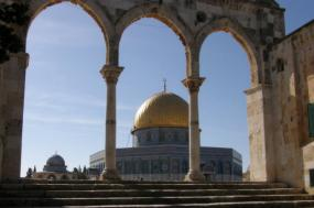 Wonders of Israel  tour