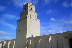 Grand Tour of Tunisia tour