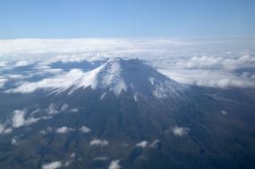 Ecuador Vacation: Quito, the Andes & the Amazon tour