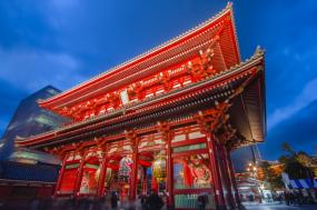 Epic Japan tour