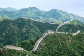 China, Tibet & the Yangtze River