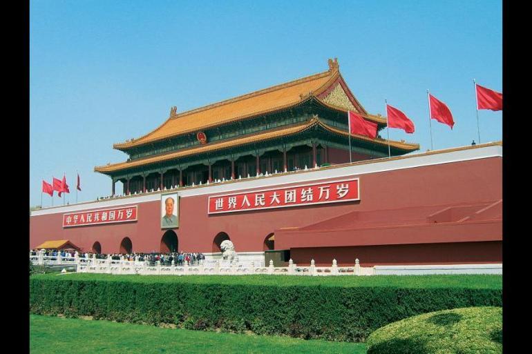 Cultural Trains & Rail China Highlights package
